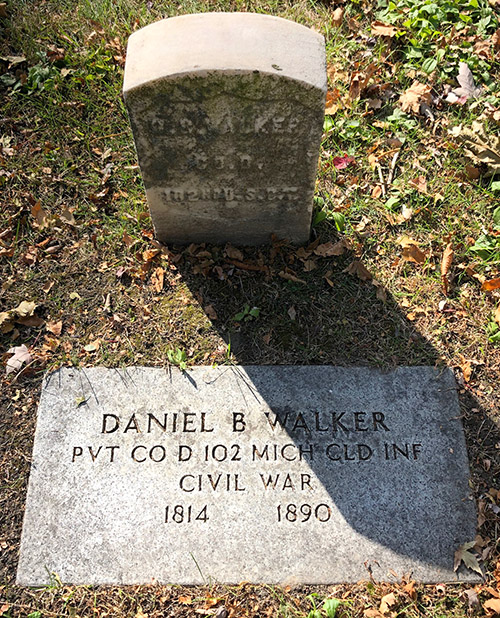 Daniel B Walker Memorial Elmwood IMG 7704web