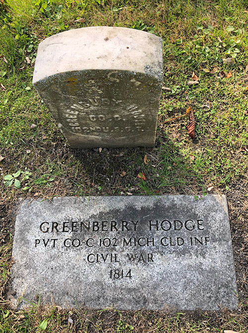 Greenberry Hodge Memorial Elmwood IMG 7712web